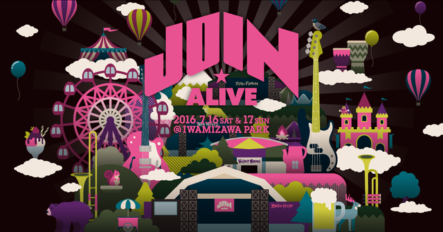JOIN ALIVE 2016[ジョインアライブ]