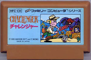 http://www.famicom.biz/all/catalogue/6800000071680.jpg (1436560)