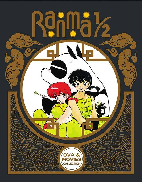 Amazon.co.jp: Ranma 1/2 OVA And Movie Collection Limited Edition Blu-Ray(らんま1/2 OVA全11話+劇場版3作品): DVD (2263828)