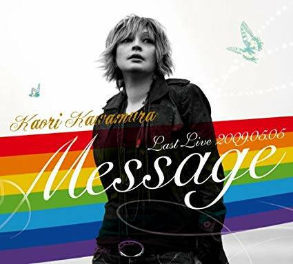 Amazon | Message-Last Live 2009.05.O5- | 川村カオリ | J-POP | 音楽 (2084478)