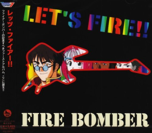 マクロス7 Let's Fire!!!/Fire Bo...