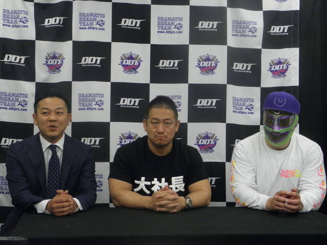DDT本社で行われた記者会見