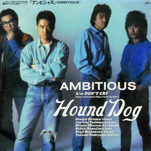 235461HOUND DOG / Ambitious / Don't Cry(7) - ヤフオク! (2078081)
