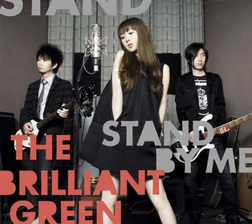 Amazon   Stand by me(初回生産限定盤)(DVD付)   the brilliant green   J-POP   ミュージック (2291663)