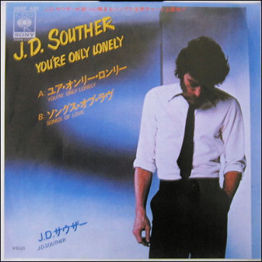 J.D.Souther : You're Only L...