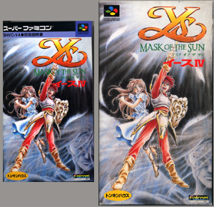 イースIV MASK OF THE SUN