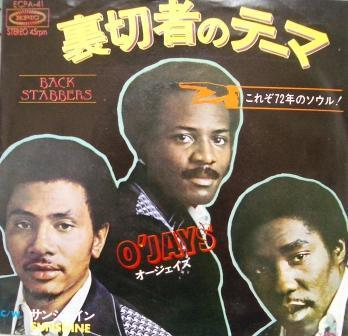 The O'Jays:Back Stabbers