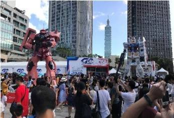 「GUNDAM docks at TAIWAN」