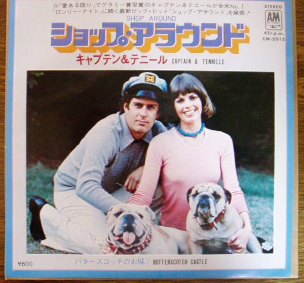 Captain & Tennille:Shop Around