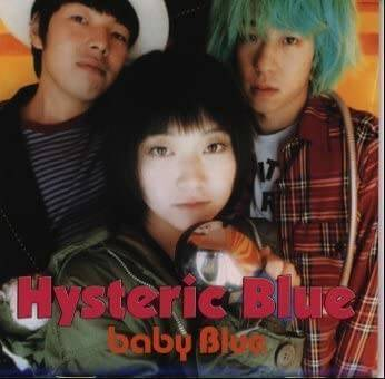 Amazon | baby Blue | Hysteric Blue, Tama(Hysteric Blue), たくや, Hysteric Blue, 佐久間正英 | J-POP | 音楽 (2185624)