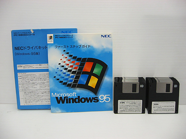 Windows95 for PC98