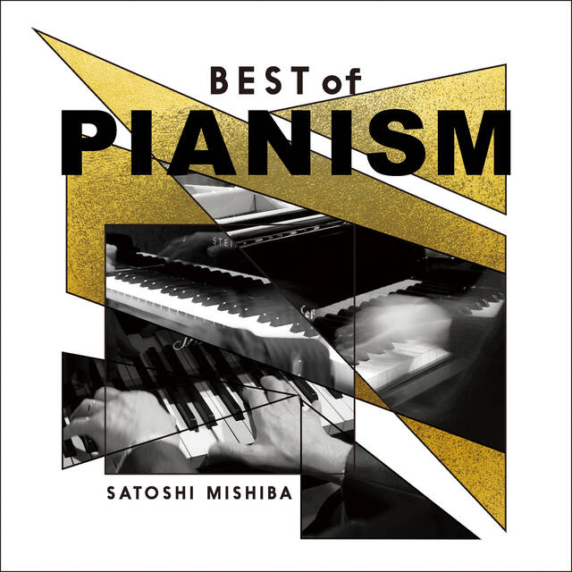 「BEST of PIANISM」