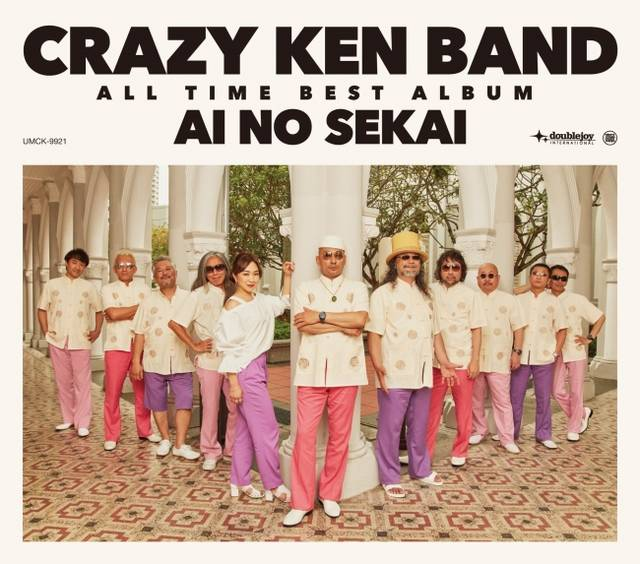「CRAZY KEN BAND ALL TIME BE...