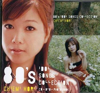 80s IDOL SONGS COLLECTION(期...