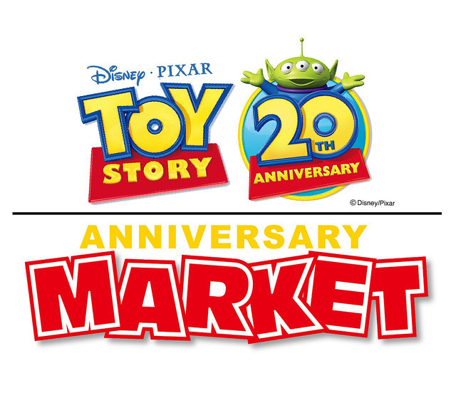 TOY STORY 20th ANNIVERSARY ...