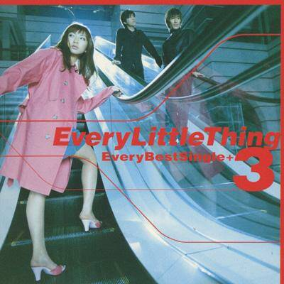 Every Best Single +3  :  Every Little Thing | HMV&BOOKS online    -    AVCD-11714 (2185573)