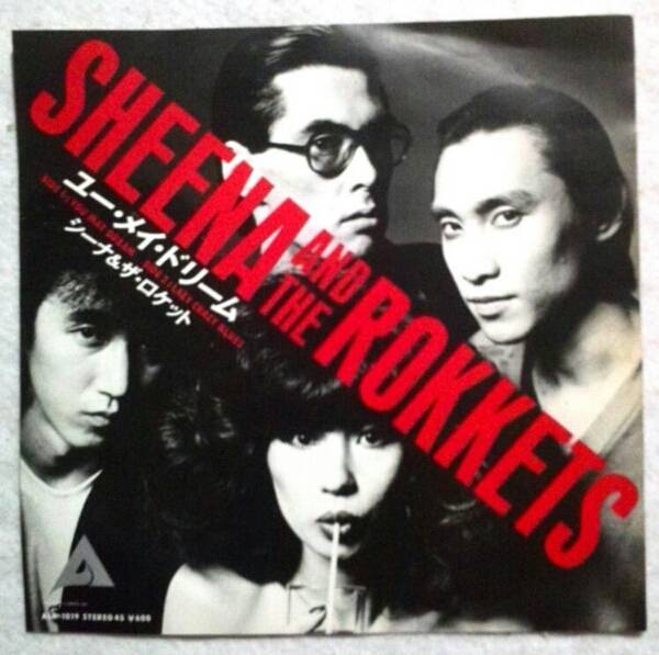 7''SHEENA AND THE ROKKETS/YOU MAY DREAM/LAZY ... - ヤフオク! (1970007)