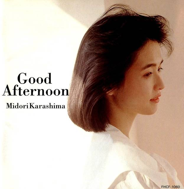 Amazon | Good Afternoon | 辛島美登里 | J-POP | 音楽 (1958442)