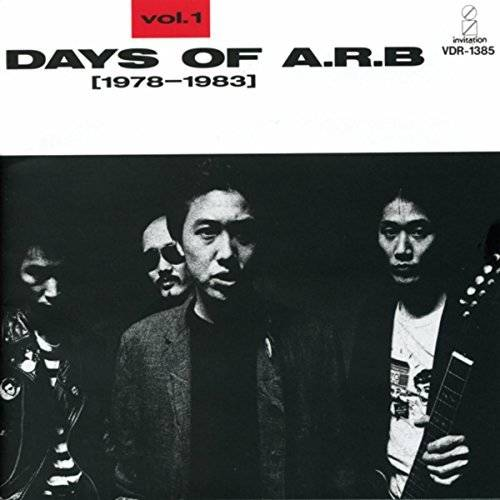 ARB「DAYS OF A.R.B. Vol.1(19...