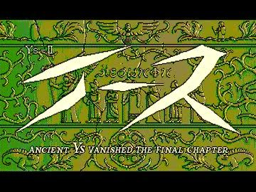 「イースII Ancient Ys Vanished ...