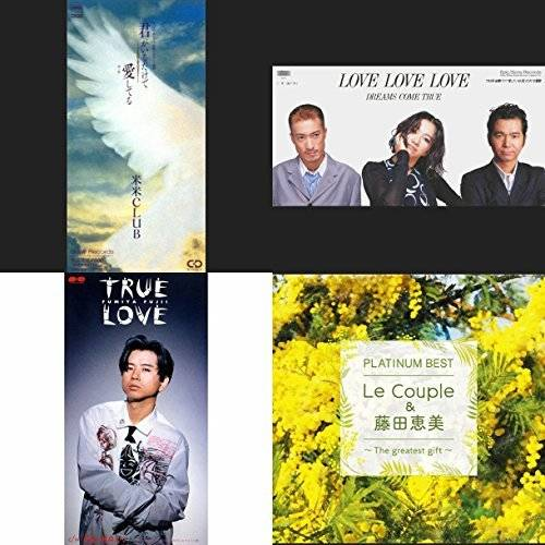 Amazon Music - Globe, Spitz, Moon Child, L-R, Masayuki Suzuki, Kome Kome Club, 坂本龍一 featuring Sister M, 今井美樹, 岡本真夜, Chisato Moritaka, 藤井フミヤ, The Elephant Kashimashi, Noriyuki Makihara, Original Love, 広瀬香美, 酒井 法子, Dreams Come True, Sharam Q, TRF, 工藤静香, LUNA SEA, Koji Tamaki, Le Couple, Seiko Matsuda, Every Little Thingの懐かしのTVドラマ主題歌(90年代) - Amazon.co.jp (1993588)