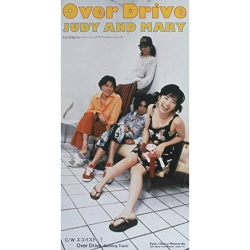Amazon.co.jp: Over Drive: JUDY AND MARY: Digital Music (2281438)
