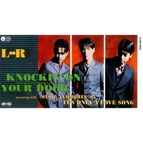 Amazon.co.jp: KNOCKIN' ON YOUR DOOR: L⇔R: Digital Music (2260898)