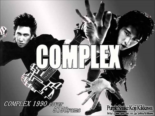 COMPLEX 1990 cover - YouTube (2041489)