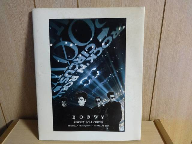 BOOWY 「ROCK'N ROLL CIRCUS」 1987年2月 武... - ヤフオク! (1944166)