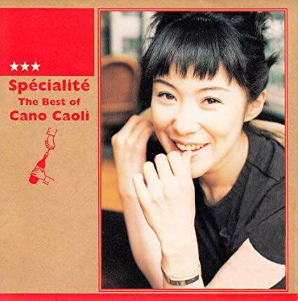 Amazon | Specialite~The Best Of Cano Caoli | かの香織 | J-POP | 音楽 (2081990)