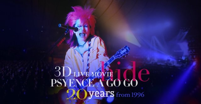 "「hide 3D LIVE MOVIE ""PSYENC..."
