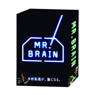 Amazon.co.jp | MR.BRAIN DVD...