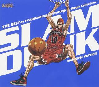 Amazon | THE BEST OF TV ANIMATION SLAM DUNK~Single Collection~ HIGH SPEC EDITION | V.A. | アニメ | 音楽 (2096701)