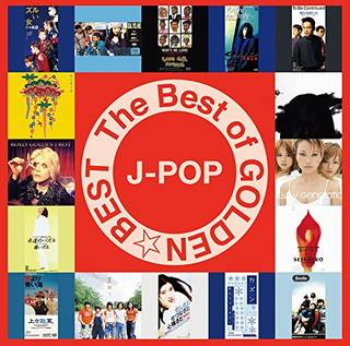 THE BEST of GOLDEN☆BEST~J-P...