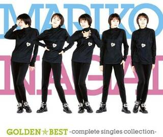 Amazon.co.jp: GOLDEN☆BEST 永井真理子〜Complete Singles Collection〜: 音楽 (2232369)