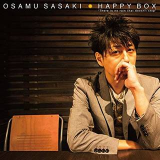 HAPPY BOX ~THERE IS NO RAIN...