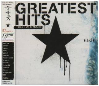 GREATEST HITS~BEST OF 5 YEA...