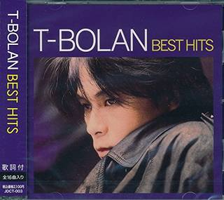 T-BOLAN BEST HITS JDCT003がJ...