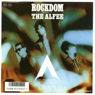 THE ALFEE Rookdom-風に吹かれてー D...