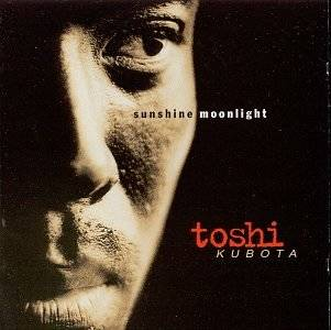 Sunshine Moonlight | Toshi Kubota (1915883)