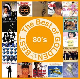 THE BEST of GOLDEN☆BEST~80'...
