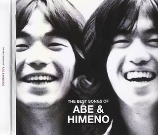 [THE BEST SONGS OF ABE&HIME...