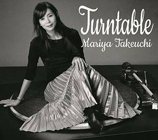 Amazon | Turntable (通常版) (通常仕様) (応募券封入なし) | 竹内まりや | J-POP | 音楽 (2141034)