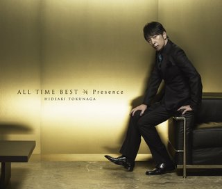 [ALL TIME BEST Presence(通常盤...
