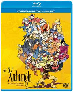 Amazon | Xabungle [Blu-ray] | アニメ (2245529)
