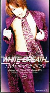 WHITE BREATH (1894796)