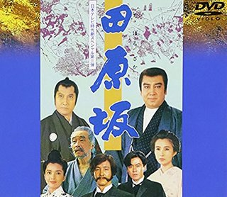 Amazon.co.jp | 田原坂 [DVD] DV...
