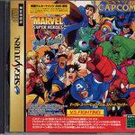 MARVEL SUPER HEROS VS STREET FIGHTERを久々にプレイ!