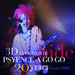 "映画「hide 3D LIVE MOVIE ""PSYENCE A GO GO"" ~20 years from 1996~」公式サイト"