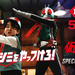 KURE5-56×仮面ライダー SPECIAL CONTENTS